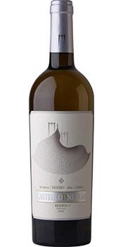 Castello Numao Reserve 2016 White Wine - Douro - 750ml